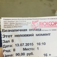 Photo taken at Штрафстоянка by Марина К. on 7/13/2015
