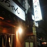 Photo taken at みっちゃん by soknt on 12/15/2012