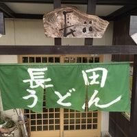 Photo taken at 長田うどん by runride88 on 3/3/2018