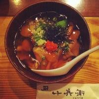 Photo taken at 厨 十兵衛 by etsuko on 5/7/2013