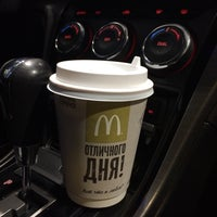 Photo taken at McDonald's by Марина on 10/13/2014
