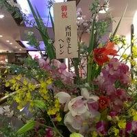 Photo taken at ジャコー by yusuke k. on 2/22/2014