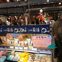 Photo taken at ひもの屋 半兵衛 by Akira T. on 2/11/2017