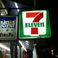 Photo taken at 7-Eleven by ChAzZaNoVa on 2/8/2013