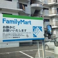 Photo taken at FamilyMart by Atsushi S. on 11/17/2014