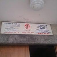 Photo taken at Mavalli Tiffin Room (MTR) by Rajesh P. on 6/29/2013