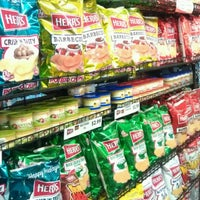 Photo taken at Herr's Snack Factory Tour by Jian on 11/12/2012