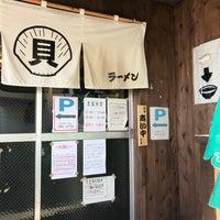 2/16/2018にKENJI M.が貝だしラーメン 貝ガラ屋で撮った写真