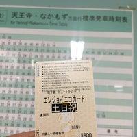 Photo taken at Dobutsuen-mae Station (M22/K19) by Pundoy on 7/2/2017