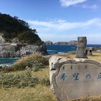 Photo taken at 間々下浦海岸 by ばくりんこ☆ on 11/15/2017