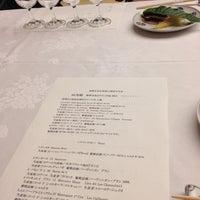山乃尾 (やまのお) - 金沢/懐石・会席料理 [食べロ …