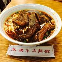 Photo prise au Yong Kang Beef Noodle par Ginger L. le9/20/2014