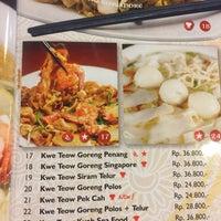Photo taken at Penang Restaurant by alan a. on 11/2/2016