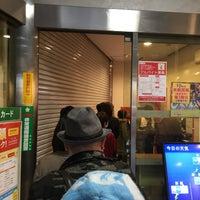Photo taken at 城南郵便局 by 雅行 桑. on 12/4/2016
