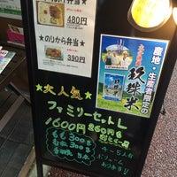 Photo taken at 中津からあげ専門店とり勝 by 雅行 桑. on 11/9/2014