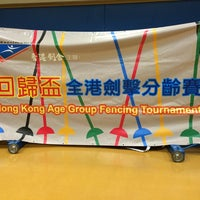 Photo taken at Kowloon Bay Sports Centre 九龍灣體育館 by Miranda Y. on 7/1/2014