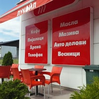 Photo taken at Лукоил (Битола 011) / Lukoil (Bitola 011) by Александар Р. on 6/19/2015