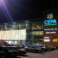Photo taken at Cepa by Murat on 12/14/2012