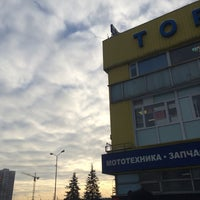 Photo taken at ТЦ «Мичуринский» by Daria S. on 1/17/2017