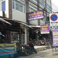 Photo taken at ร้านอาบน้ำ ตัดขน ฝากเลี้ยงสุนัข/ถนนสายไหม ปากซอย 57 by Dusit D. on 6/1/2014
