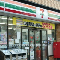 Photo taken at 7-Eleven by norio k. on 1/3/2015