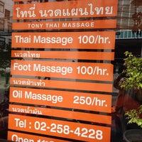 Photo taken at Tony Massage by Masao N. on 6/11/2016