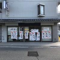 Photo taken at Koyama Shoten by Watalu Y. on 11/13/2017