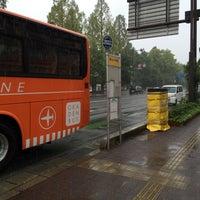 Photo taken at 岡山大学筋 バス停 by Watalu Y. on 9/6/2015