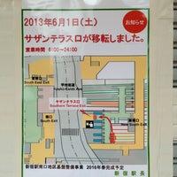 Photo taken at JR Shinjuku Sta. Kohshu-kaido Gate by Watalu Y. on 6/12/2013