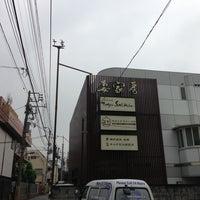 Photo taken at 妻家房 by Watalu Y. on 7/29/2013