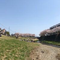 Photo taken at 三沢川親水公園 by Watalu Y. on 4/1/2018