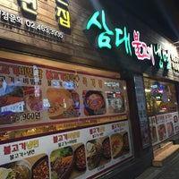 Photo taken at 삼대불고기냉면 by Joan on 1/1/2016