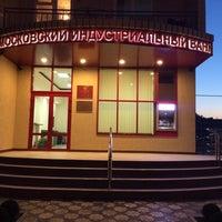 Photo taken at Московский Индустриальный Банк by Вахид И. on 10/22/2014