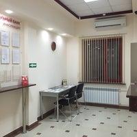 Photo taken at Московский Индустриальный Банк by Вахид И. on 11/17/2014