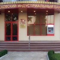 Photo taken at Московский Индустриальный Банк by Вахид И. on 10/21/2014
