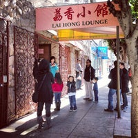 Photo taken at Lai Hong Lounge 荔香小館 by Lee A. on 11/23/2012