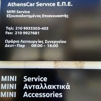 Photo taken at AthensCar Service ΕΠΕ by Ilias C. on 7/20/2015