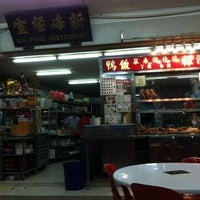 Photo taken at Sin Fong Restaurant 新峰餐室 by Uncle on 2/13/2012