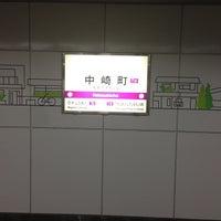 Photo taken at Nakazakicho Station (T19) by 啓志 梅. on 7/4/2013