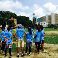Photo taken at Tai Hang Tung Recreation Ground by Courtney B. on 6/13/2015
