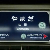 Photo taken at Yamada Station by ザック P. on 3/5/2017