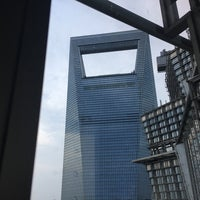 Photo taken at Jin Mao Tower by Kathi G. on 8/13/2017