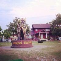 Photo taken at สวนเพชรบุระ by wani k. on 6/13/2013
