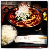 Photo taken at Negiya Heikichi by あすと on 11/28/2012