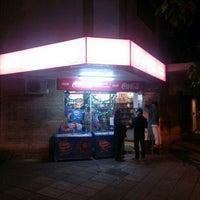 "Photo taken at Drugstore ""Diego Martin"" by Diego N. on 10/20/2014"