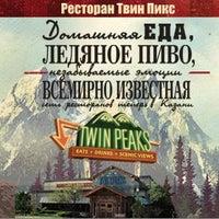 Снимок сделан в Твин Пикс пользователем Twin Peaks / Твин Пикс 10/20/2014