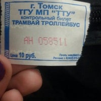 Photo taken at Троллейбус №2 by SnezhaV S. on 10/29/2014