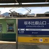Photo taken at Sakamoto-hieizanguchi Station (OT21) by ちょび on 3/24/2018
