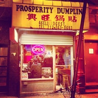 Photo taken at Prosperity Dumpling by Chase L. on 1/5/2013