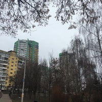 Photo taken at Парк by Юлия Семена on 2/4/2016